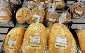 Publix Bread