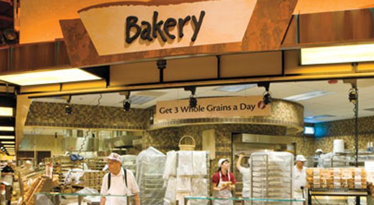 Wegmans Bakery