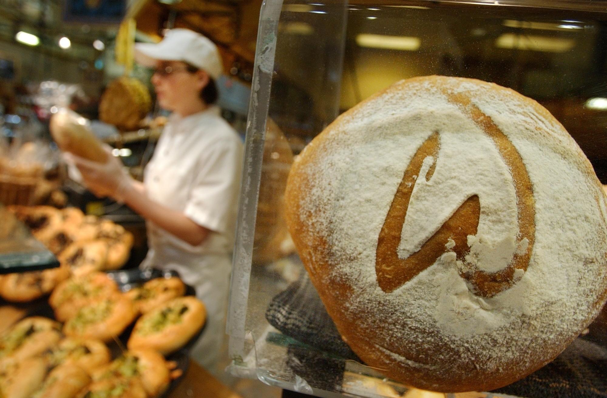 wegmans bakery data